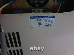 Noiseken SG-025A Surge Simulator with BWS 40-15 Biploar Power Supply / AMP